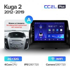 Штатная автомагнитола на Android TEYES CC2L Plus для Ford Kuga 2, Escape 3 2012-2019 (Версия A)