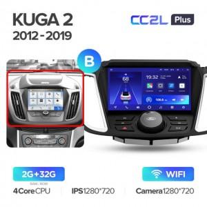 Штатная автомагнитола на Android TEYES CC2L Plus для Ford Kuga 2, Escape 3 2012-2019 (Версия B)