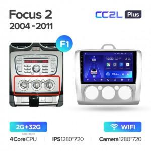 Штатная автомагнитола на Android TEYES CC2L Plus для Ford Focus 2 Mk 2 2004-2011 (Версия F1)