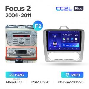 Штатная автомагнитола на Android TEYES CC2L Plus для Ford Focus 2 Mk 2 2004-2011 (Версия F2)