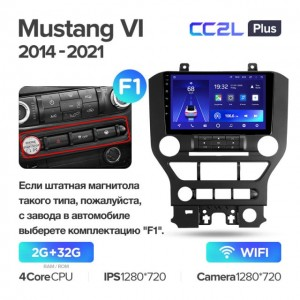 Штатная автомагнитола на Android TEYES CC2L Plus для Ford Mustang VI S550 2014-2021 (Версия F1)
