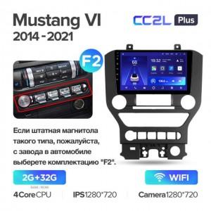 Штатная автомагнитола на Android TEYES CC2L Plus для Ford Mustang VI S550 2014-2021 (Версия F2)