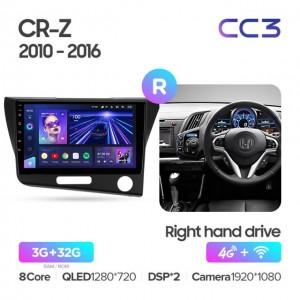 Штатная автомагнитола на Android TEYES CC3 для Honda CR-Z 1 2010-2016 (правый руль)