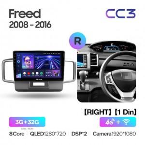 Штатная автомагнитола на Android TEYES CC3 для Honda Freed 1 2008-2016 (правый руль)