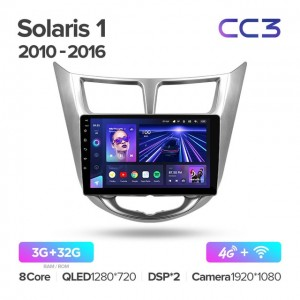 Штатная автомагнитола на Android TEYES CC3 для Hyundai Solaris 1 2010-2016
