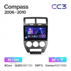 Штатная автомагнитола на Android TEYES CC3 для Jeep Compass 1 MK 2006-2010