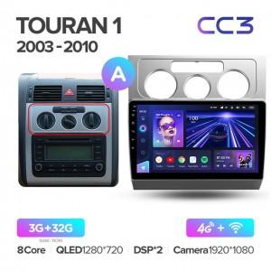 Штатная автомагнитола на Android TEYES CC3 для Volkswagen Touran 1 2003-2010 (Версия А)