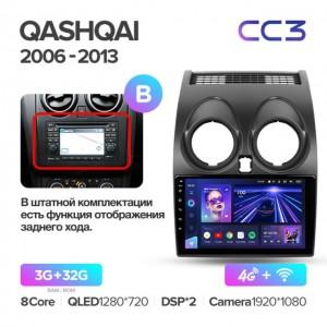 Штатная автомагнитола на Android TEYES CC3 для Nissan Qashqai 1 J10 2006-2013 (Версия B)