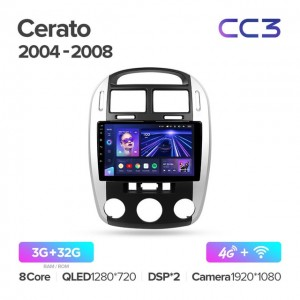 Штатная автомагнитола на Android TEYES CC3 для Kia Cerato 1 LD 2004-2008