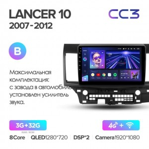 Штатная автомагнитола на Android TEYES CC3 для Mitsubishi Lancer 10 CY 2007-2012 (Версия B)