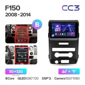 Штатная автомагнитола на Android TEYES CC3 для Ford F150 P415 Raptor 2008-2014 (версия B)