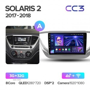 Штатная автомагнитола на Android TEYES CC3 для Hyundai Solaris 2 2017-2018 (Версия А)
