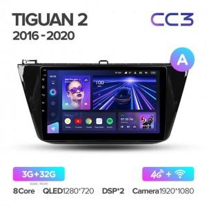 Штатная автомагнитола на Android TEYES CC3 для Volkswagen Tiguan 2 Mk 2016-2018 (Версия А)