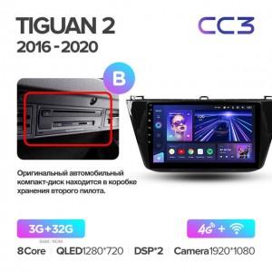 Штатная автомагнитола на Android TEYES CC3 для Volkswagen Tiguan 2 Mk 2016-2018 (Версия B)