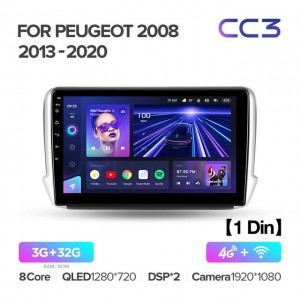 Штатная автомагнитола на Android TEYES CC3 для Peugeot 2008 1 2013-2020