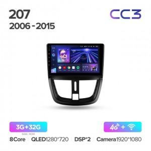 Штатная автомагнитола на Android TEYES CC3 для Peugeot 207 2006-2015