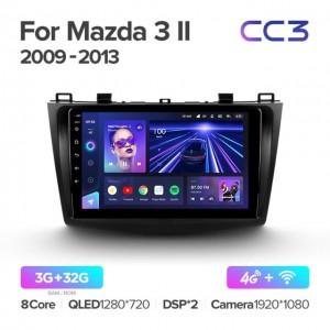 Штатная автомагнитола на Android TEYES CC3 для Mazda 3 BL 2009 2013