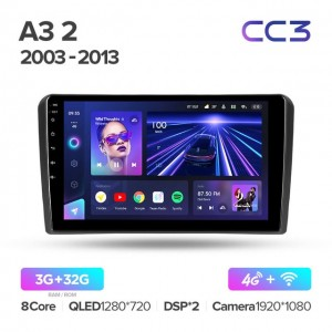Штатная автомагнитола на Android TEYES CC3 для Audi A3 2 8P 2003-2013, S3 2 2006-2012, RS3 1 2011-2012