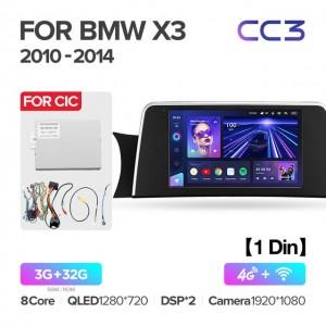 Штатная автомагнитола на Android TEYES CC3 для BMW X3 F25 2010-2014