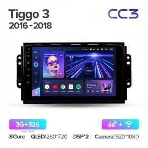 Штатная автомагнитола на Android TEYES CC3 для Chery Tiggo 3 2016-2018