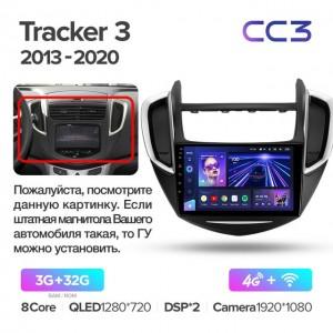 Штатная автомагнитола на Android TEYES CC3 для Chevrolet Tracker 3 2013-2020