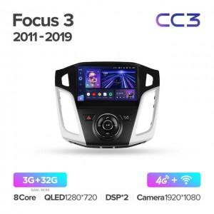 Штатная автомагнитола на Android TEYES CC3 для Ford Focus 3 Mk 3 2011-2019