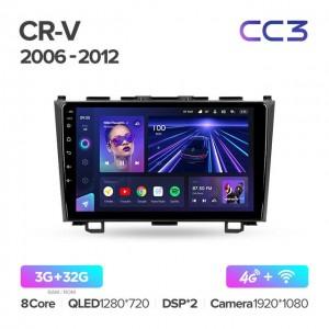 Штатная автомагнитола на Android TEYES CC3 для Honda CR-V 3 RE 2006-2012