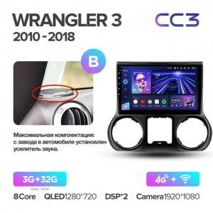 Штатная автомагнитола на Android TEYES CC3 для Jeep Wrangler 3 JK 2010-2018 (версия B)