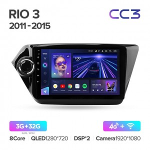Штатная автомагнитола на Android TEYES CC3 для Kia RIO 3 2011-2015