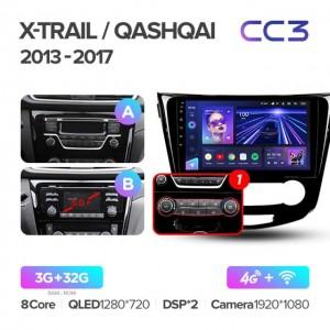Штатная автомагнитола на Android TEYES CC3 для Nissan X-Trail 3 T32 2013-2017 Qashqai 2 J11 (Версия A и B [1])
