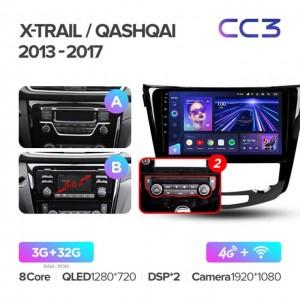 Штатная автомагнитола на Android TEYES CC3 для Nissan X-Trail 3 T32 2013-2017 Qashqai 2 J11 (Версия A и B [2])