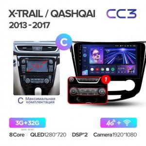 Штатная автомагнитола на Android TEYES CC3 для Nissan X-Trail 3 T32 2013-2017 Qashqai 2 J11 (Версия С [1])