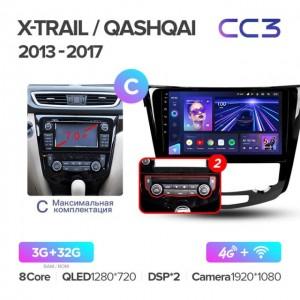 Штатная автомагнитола на Android TEYES CC3 для Nissan X-Trail 3 T32 2013-2017 Qashqai 2 J11 (Версия С [2])