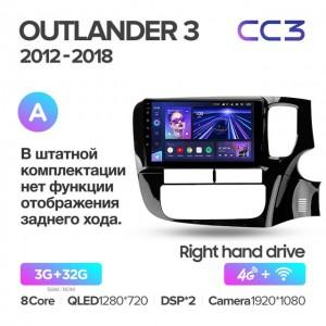 Штатная автомагнитола на Android TEYES CC3 для Mitsubishi Outlander 3 GF0W GG0W 2012-2018 (правый руль) (версия А)