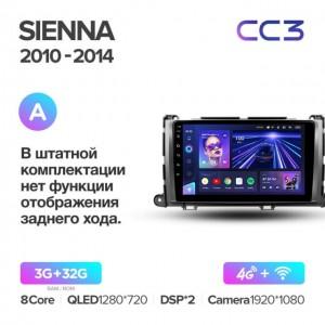 Штатная автомагнитола на Android TEYES CC3 для Toyota Sienna 3 XL30 2010-2014 (Версия А)