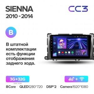Штатная автомагнитола на Android TEYES CC3 для Toyota Sienna 3 XL30 2010-2014 (Версия B)