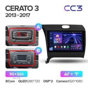 Штатная автомагнитола на Android TEYES CC3 для Kia Cerato 3 2013-2017 (Версия А и B)