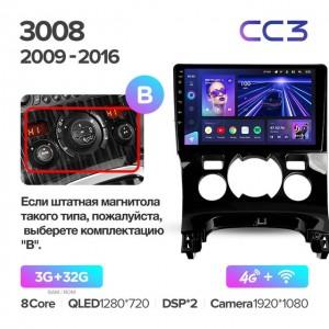 Штатная автомагнитола на Android TEYES CC3 для Peugeot 3008 1 2009-2016 (версия B)