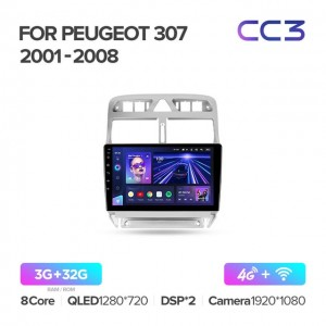 Штатная автомагнитола на Android TEYES CC3 для Peugeot 307 1 2001-2008