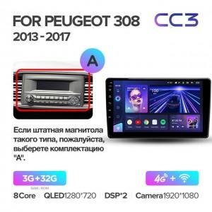 Штатная автомагнитола на Android TEYES CC3 для Peugeot 308 T9 308S 2013-2017 (версия A)