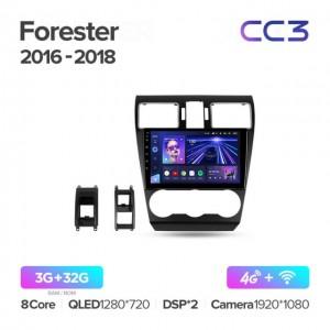 Штатная автомагнитола на Android TEYES CC3 для Subaru Forester 4 SJ 2016-2018