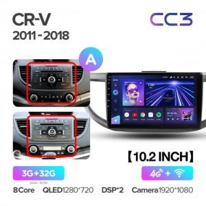 Штатная автомагнитола на Android TEYES CC3 для Honda CR-V 4 RM RE 2011-2018 (Версия А)