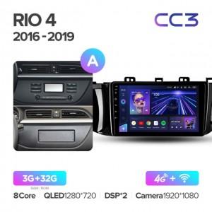 Штатная автомагнитола на Android TEYES CC3 для Kia RIO 4 2016-2019 (Версия А)