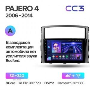 Штатная автомагнитола на Android TEYES CC3 для Mitsubishi Pajero 4 V80 V90 2006-2014 (Версия А)