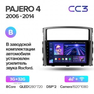 Штатная автомагнитола на Android TEYES CC3 для Mitsubishi Pajero 4 V80 V90 2006-2014 (Версия B)