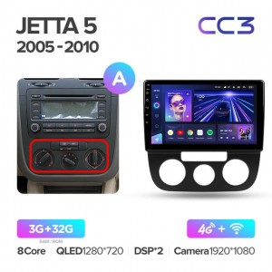 Штатная автомагнитола на Android TEYES CC3 для Volkswagen Jetta 5 2005-2010 (Версия А)