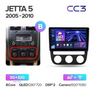 Штатная автомагнитола на Android TEYES CC3 для Volkswagen Jetta 5 2005-2010 (Версия B)