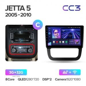 Штатная автомагнитола на Android TEYES CC3 для Volkswagen Jetta 5 2005-2010 (Версия C)