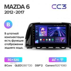 Штатная автомагнитола на Android TEYES CC3 для Mazda 6 3 GL GJ 2012-2017 (Версия B)