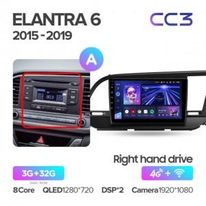 Штатная автомагнитола на Android TEYES CC3 для Hyundai Elantra 6 2015-2019 правый руль (Версия А)